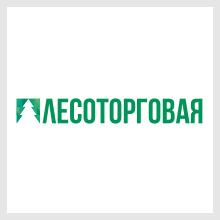 """ГК """"Лесоторговая"""""""