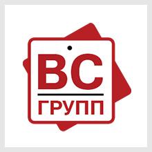 КОМПАНИЯ «ВС-ГРУПП»