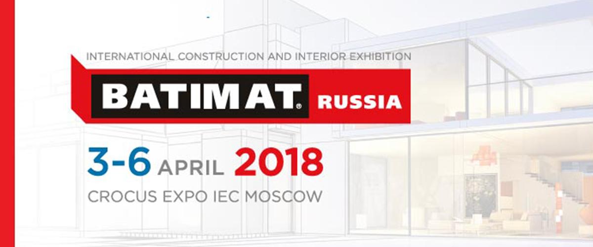 Компания ООО ПТК ДЕЛАЙТ на выставке BATIMAT 2018