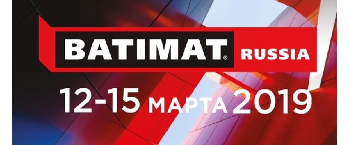 Наша компания на выставке BATIMAT 2019